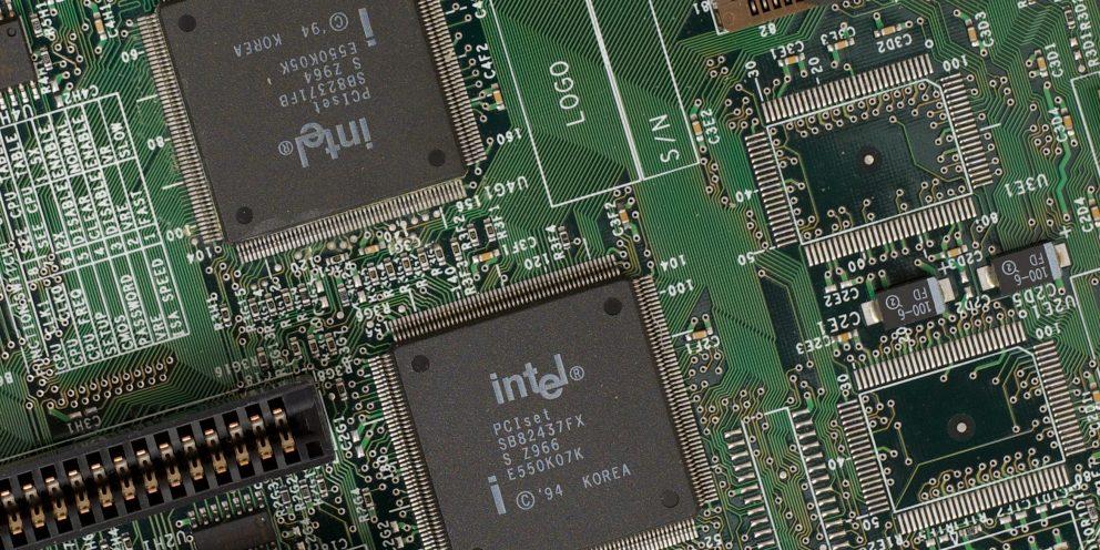 Intel 430FX Triton L2 Cache